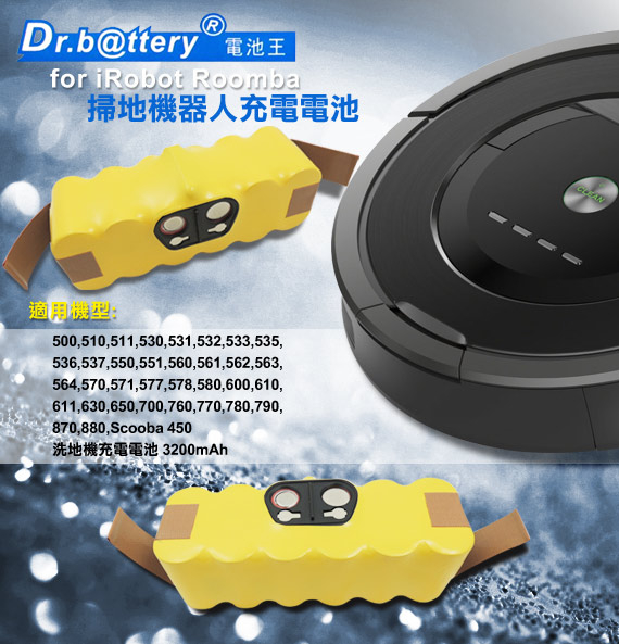 電池王 Dr.b@ttery for iRobot Roomba 500/600/700/800 系列 充電電池