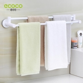 毛巾架免打孔衛生間浴巾桿家用浴室吸壁式置物掛架壁掛吸盤的架子