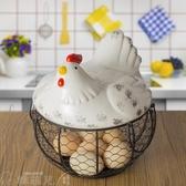 洗衣籃 陶瓷雞蛋籃水果籃大蒜土豆雜物藍陶瓷廚房裝飾創意母雞收納鐵編籃 韓菲兒