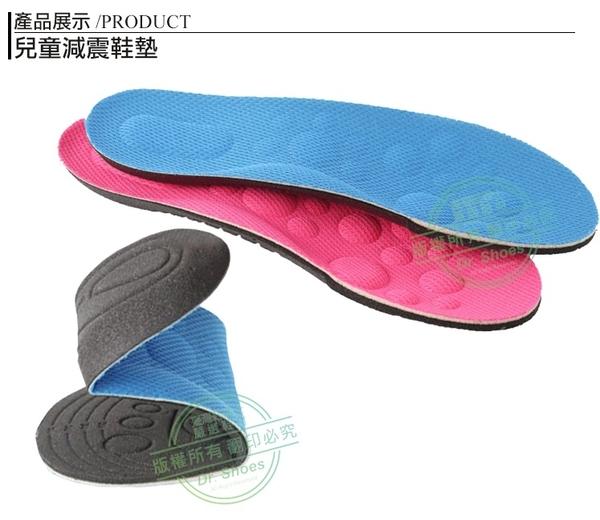 兒童減震鞋墊 兒童運動鞋墊  兒童布鞋鞋墊 步鞋學生鞋 兒童足弓鞋墊╭*鞋博士嚴選鞋材*╯