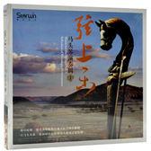 【停看聽音響唱片】【CD】馬頭琴演奏專輯1:弦上樂