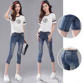 破洞七分牛仔中褲女夏裝 高腰顯瘦毛邊小腳鉛筆7分褲子薄