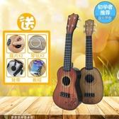烏克麗麗兒童吉他樂器可彈奏尤克裏裏真琴弦仿真小吉他初學者男女孩玩具YXS 新年禮物
