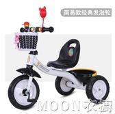 兒童三輪車腳踏車1-3-2-6歲大號寶寶女輕便小孩嬰兒手推車自行車YYJ      MOON衣櫥
