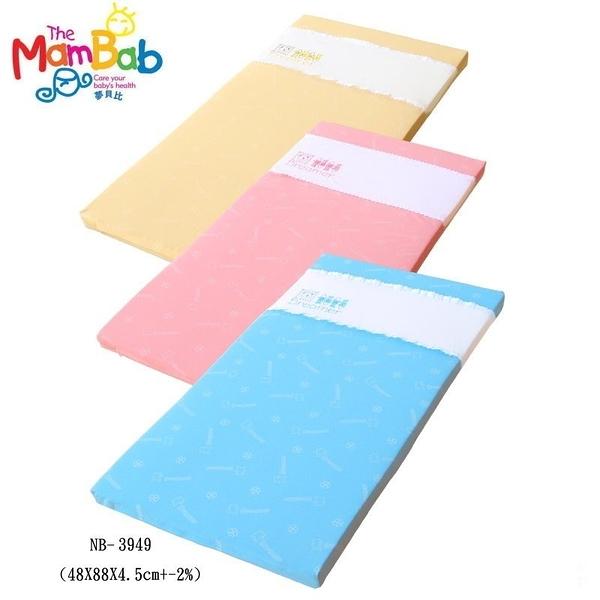 Mam Bab夢貝比-好夢熊乳膠加厚小床墊/乳膠床墊 (3色可選) 1642元