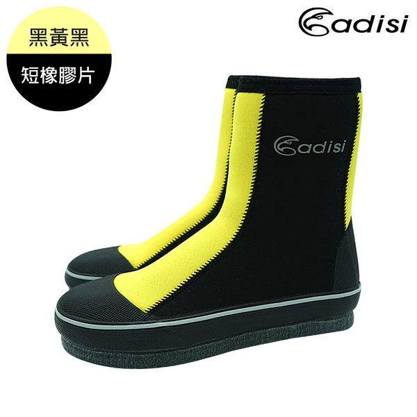 ADISI 長筒防滑鞋 AS11109 (17~22) 【短橡膠片】/ 城市綠洲專賣 (溯溪鞋、潛水鞋、止滑鞋、雨鞋)
