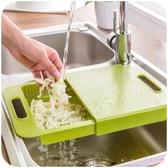 砧板 廚房水槽板切菜板案板小塑料菜板水果切板刀板 FF632【Rose中大尺碼】
