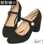 Ann'S優雅巴黎-氣質珍珠釦瑪麗珍高跟鞋-黑