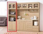 【石川傢居】YE-A414-01 羅莎2尺收納餐櫃 (不含其他商品) 台北到高雄搭配車趟免運