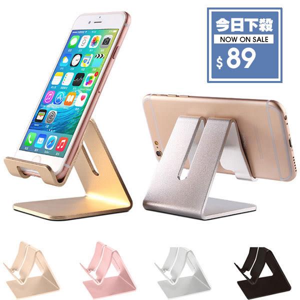 ⭐【DIFF】追具必備❗桌上型鋁合金手機支架 懶人支架 手機座 手機架 支架