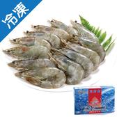 藍鑽蝦(1000公克±5%)/盒【愛買冷凍】