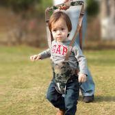 嬰兒學步帶防摔防勒小孩四季通用嬰幼兒童寶寶學走路透氣夏季透氣