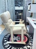辦公椅電腦沙發家用懶人電腦椅可躺書房辦公書桌椅靠背宿舍游戲電競座椅LX新品