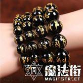 六字真言佛珠手鏈天然水晶黑曜石男女款飾轉運佛珠手串 魔法街