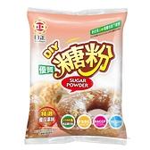 日正 優質 糖粉 250g【康鄰超市】