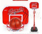 兒童籃球架室內可升降1-2-3-6周歲寶寶嬰兒投籃框幼兒園玩具 男孩YYJ 青山市集