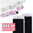 【Disney 】iPhone 6 Plus/6s Plus 9H強化玻璃彩繪保護貼-少女手繪風