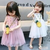女童洋裝夏裝連身裙女寶寶2一3兩5三6四周歲小童女孩韓版洋氣公主裙子 LR23885『麗人雅苑』