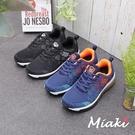 運動鞋.透氣氣墊舒適慢跑鞋