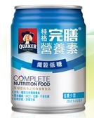 桂格完膳營養素 纖穀低糖口味24罐/箱