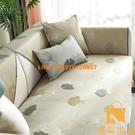 冰絲涼席防滑沙發墊坐墊子簡約現代組合沙發...