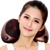 頸椎按摩器脖子頸部肩部腰部電動按摩枕儀家用多功能全身按摩靠墊 XY1168  【棉花糖伊人】