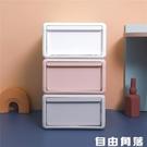 抽屜式收納盒 家用衣櫃 收納櫃 內衣內褲襪子 三合一 整理盒 收納格 自由角落