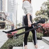 碳纖維成人電動滑板車鋰電摺疊便攜超輕迷你新款個性電動車代步車igo 晴天時尚館
