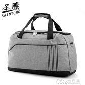 旅行袋 短途旅行包男士手提行李包單肩斜跨旅遊包折疊防水旅行袋裝衣服包 七色堇
