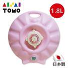 日本丹下-立湯婆立式熱水袋-美肌娘型1.8L