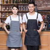 牛仔圍裙咖啡奶茶冷飲店餐廳網咖美甲工作服圍裙印繡字 免運直出 交換禮物