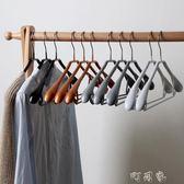 金屬浸彩色浸塑衣架 晾曬承重無痕款寬肩型家用型 盯目家
