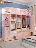 衣柜簡易組裝塑料布衣櫥臥室省空間仿實木板式簡約現代經濟型柜子SE