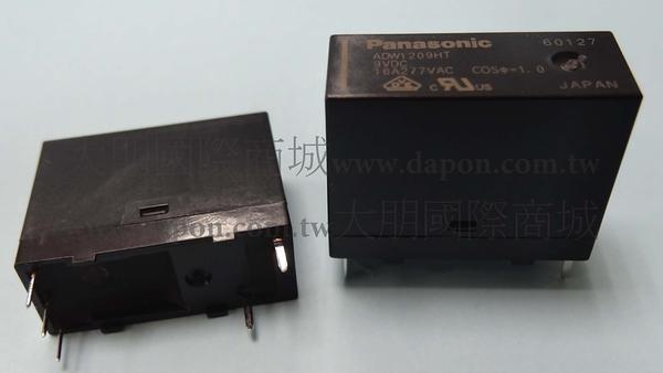 *大朋電子商城*Panasonic ADW1209HTW 繼電器Relay(5入)