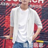 短袖襯衫 條紋短袖襯衫男士青年襯衣韓版潮流帥氣夏季7七分袖薄款半中袖寸 極客玩家