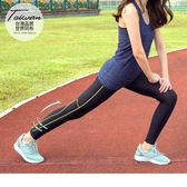 OB嚴選《ZB0108》MIT寬腰帶抗UV修身減壓運動壓力褲/瑜伽褲--適 S~3L