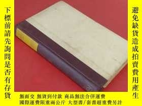 二手書博民逛書店A罕見Burnt-Out Case 《一個自行發完病毒的病例》1961年精裝本Y195426 Graham G