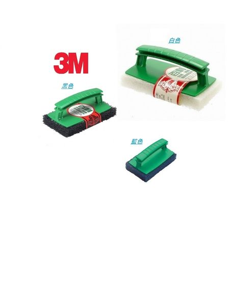 3M 定向握把絨片組(白色-黑色-藍色)