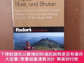 二手書博民逛書店Fodor s罕見Nepal, Tibet, and Bhutan, 1st Edition (Travel Gu