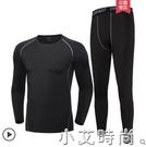 健身服男運動褲緊身速干吸汗長袖內衣籃球高彈裝備訓練衣足球套裝 小艾新品