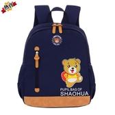 兒童背包 輔導班可愛男童雙肩包3-7歲小書包