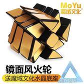 魔方 面五魔方三階順滑學生初學者三角形風火輪金字塔玩具套裝 第六空間