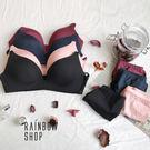 極簡無痕成套內衣褲組-L-Rainbow【A30126】