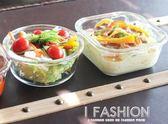 樂扣樂扣旗艦店保鮮盒微波爐飯盒locklock耐熱玻璃碗長方形便當盒·ifashion