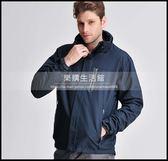 冬季戶外工作服棉衣加厚防寒服可脫卸工服防寒服工裝LG-882076