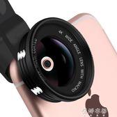 手機鏡頭廣角微距CPL偏振旅游風景攝影減光濾鏡專業單反通用外置高清攝像頭 蓓娜衣都
