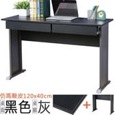 Homelike 格雷120x40工作桌-仿馬鞍皮(附二抽)-黑桌面/灰腳