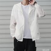 防曬衣男士夏季潮流薄款連帽大碼防曬服遮陽情侶港風寬鬆夾克外套 有緣生活館