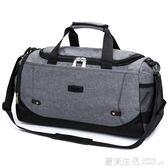 大容量手提旅行包運動健身包出差旅行包短途訓練袋旅游包男女『快速出貨』