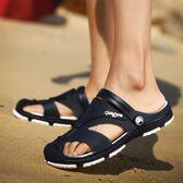 夏季 新款 包頭 涼鞋休閒時尚 拖鞋男士外穿 沙灘鞋涼拖防滑洞洞鞋【熱銷88折】